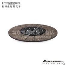 福田欧曼正品配件 离合器从动盘总成 离合器片总成/ F1417116100401