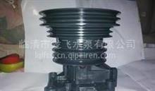 汽车冷却水泵 潍柴水泵总成612600061954水泵/612600061954