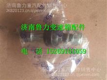 JS180-1601023-3法士特变速箱离合器拨叉修理包/ JS180-1601023-3