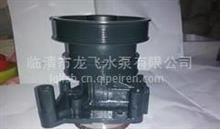 汽车冷却水泵 重汽水泵总成水泵/VG1062060010