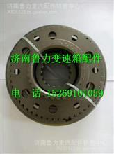 12JS160T-1701170S法士特变速箱12档主箱同步器总成/12JS160T-1701170S