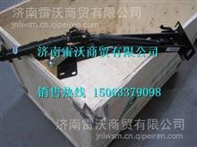 LG9704470070重汽豪沃HOWO轻卡转向管柱带伸缩轴总成/LG9704470070