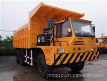 SX5634ZPT384   tramcar 偏置单边驾驶室非公路矿用自卸车/SX5634ZPT384
