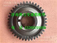 JS119T-1701054B法士特付轴传动齿轮
