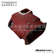 福田欧曼正品配件 陕齿法士特变速箱壳体 戴姆勒汽车变速器壳 /SDS100-1701015