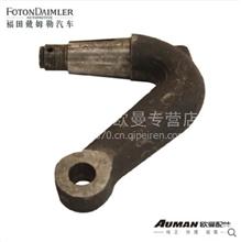 福田欧曼正品配件转向直拉杆臂 安凯;北京三环桥欧曼转向直拉杆臂/ SAK99000410001