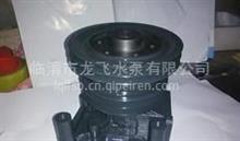 汽车冷却水泵 重汽水泵总成水泵/VG1062060351