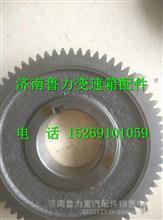 12JS200T-1701056法士特12档变速箱中间轴传动齿轮