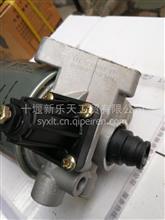 东风天龙旗舰干燥器总成/3543010-90010
