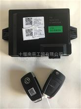 原厂东风天龙旗舰中央控制器总成/3600040-C6101