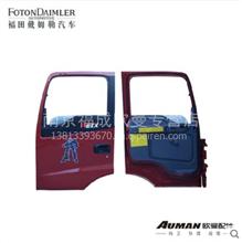福田欧曼正品配件欧曼ETX、2280车门装配总成/新款连体车门总成
