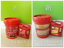 东风油品柴机油润滑油/CH—4 15W40/20W50、CI—4 20W50