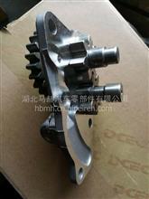 【6206511201】适用于康明斯B3.3机油泵4941148/6206511201/4941148