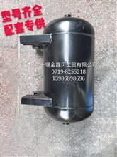 3513010-7D32东风风尚校车储气筒 储气罐 储气室/3513010-7D32