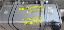 WG9525556021  重汽豪瀚N7G 独立暖风油箱(含油箱锁)/WG9525556021