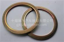 东风天龙、天锦、大力神ABS防抱死系统齿圈(齿环)40×72/40×72