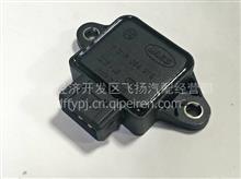 【F01R064915】节气门位置传感器/F01R064915
