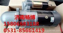 雷沃重工起动机A8300-3708100/A8300-3708100
