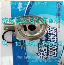 13024128潍柴道依茨发动机机油冷却器/13024128