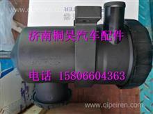 61160040063潍柴WP10H发动机油气分离器/61160040063