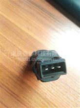 福田车速里程传感器  L0381020005/L0381020005