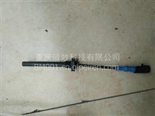 豪沃轻卡液位传感器 副水箱传感器LG9704530505/2/LG9704530505/2