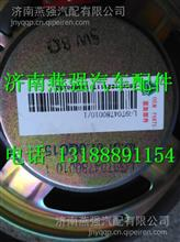 LG9704780010重汽豪沃轻卡配件扬声器/ LG9704780010