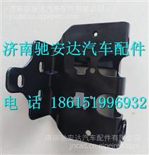 84H08-02390华菱前面罩锁体右安装板总成 /84H08-02390