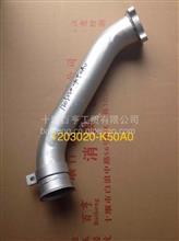 东风天龙天锦大力神消声器进气管百亨厂家直销13477308686/1203010-K50A0