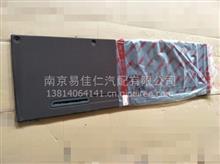 东风天龙旗舰、启航版驾驶室后顶盖内饰板总成-出风格栅/5702025-C6101