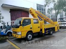 湖北随州程力东风多利卡直臂(伸缩臂)16-18米高空作业车厂家价格/CLW5072JGK5     CLW5062JGKD5