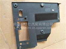 东风天龙旗舰、启航版驾驶室后装饰板左侧外开杂物盒/C7611083-C6101