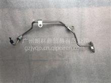 【3942597】康明斯ISDe电喷发动机燃油输油管/3942597