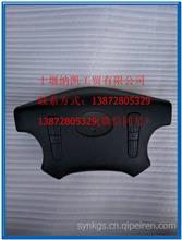 东风超龙客车方向盘盖/EQ66056607