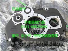 AZ2220100105重汽9/10/12档变速箱范围档副箱/AZ2220100105 /AZ2220100105