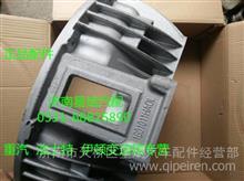 一汽解放变速箱JH6离合器壳体/1601011HA0L/1601011HA0L
