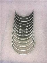 东风康明斯6BT/ISDE发动机DCEC原装曲轴大瓦3978820/3978818/3978820/3978818
