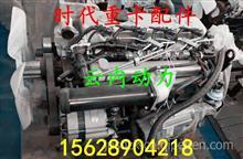 云内发动机云内动力发动机云内发动机云内动力发动机