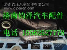150500200033AE0A  联合卡车配件安装座带橡胶衬套总成/150500200033AE0A