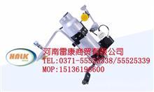 福田汽车配件 正品蒙派克风景欧马可储液器总成 K0812040008A0/K0812040008A0