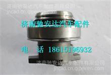 16A46D-01300-C华菱配件离合器分离轴承 /16A46D-01300-C