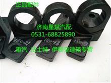 JS180-1601024-21法士特变速箱T型板 /JS180-1601024-21