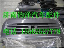 100840200011AJ 联合卡车配件前面罩总成/100840200011AJ
