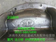 一汽解放变速箱J6/J5/JH6离合器壳体/1601011-8A/1601011-8A