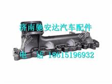 080V08102-0077重汽曼MC07发动机排气歧管/080V08102-0077