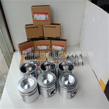 供应东风天龙旗舰版康明斯配件ISZ系列管夹/68152 A