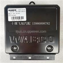 4460046300原厂WABCO威伯科东风天龙ABS电子控制器单元模块/4460046300