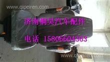 AZ1662510003重汽豪沃A7主座椅/ AZ1662510003