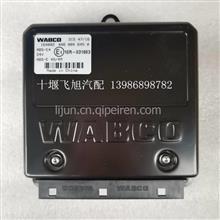 4460046450原厂WABCO威伯科东风天龙SBA电子控制器单元模块/4460046450