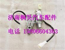 WG9718710003重汽豪沃A7气喇叭电磁阀/WG9718710003